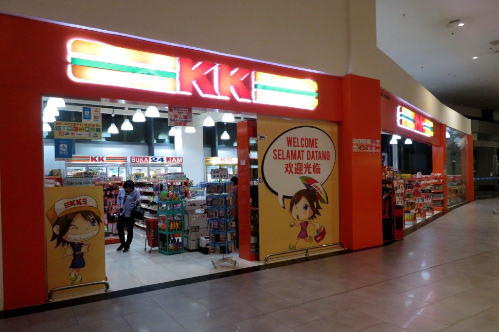 The KK Super Mart is operating 24 hours daily