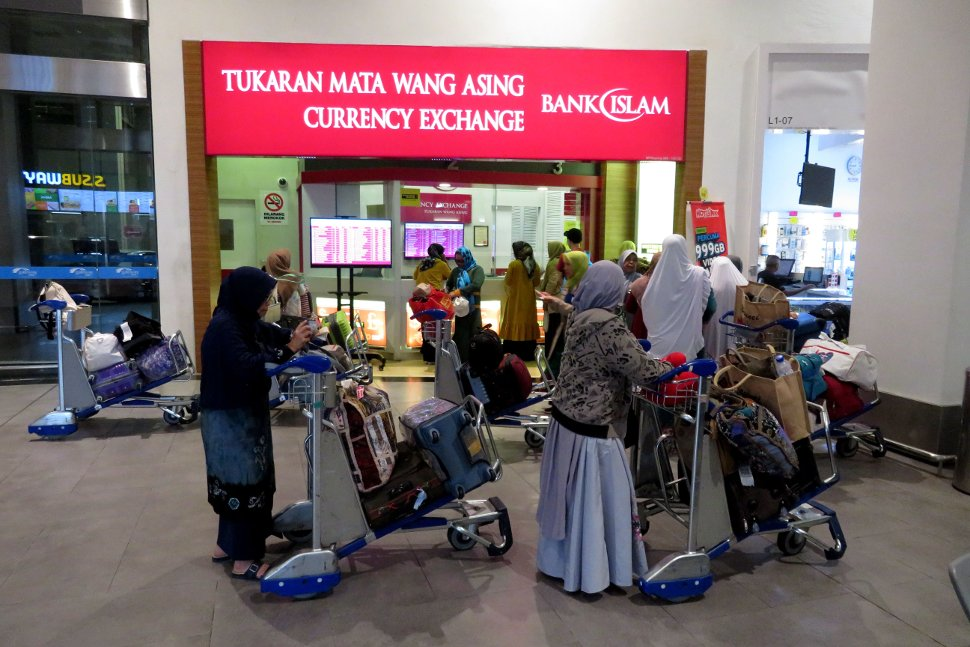 Bank Islam Currency Exchange at level 1 of Gateway@klia2 mall