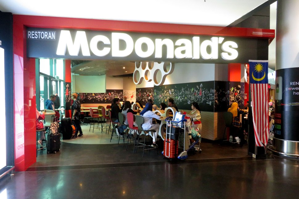 McDonald's at Gateway@klia2 mall