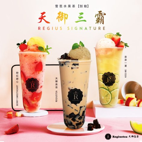 Regiustea's signature drinks