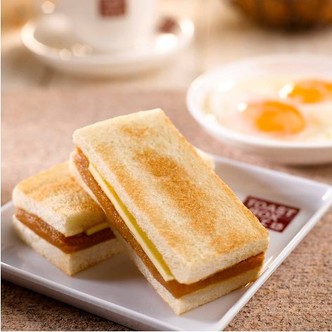 Kaya butter toast set