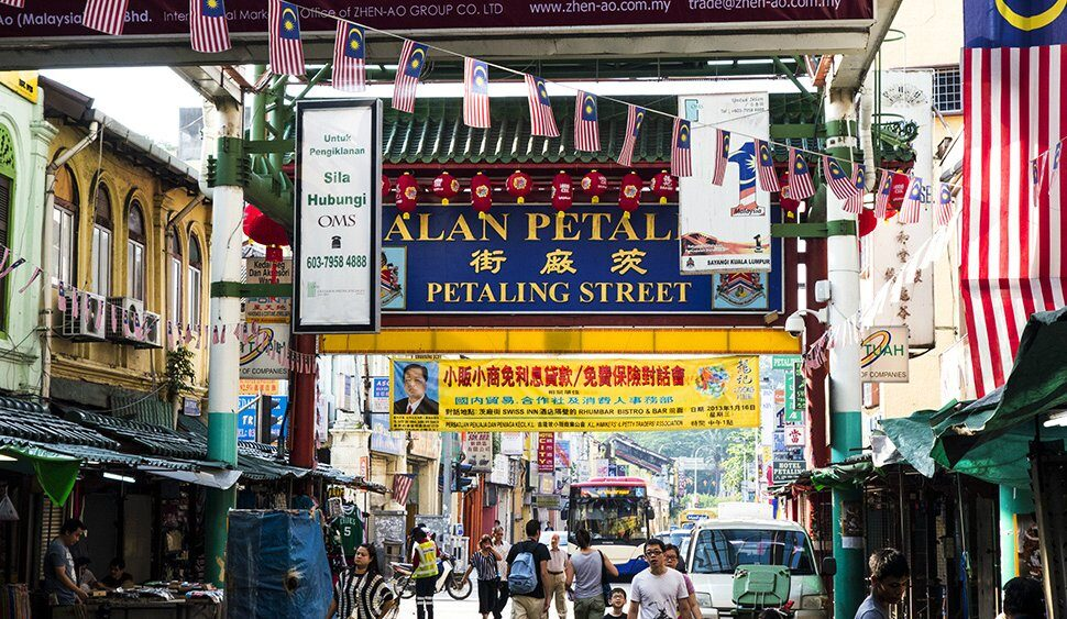 Entrance to the Petaling Street, Chinatown